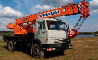 Автокран грузоподъемностью 16 тонн